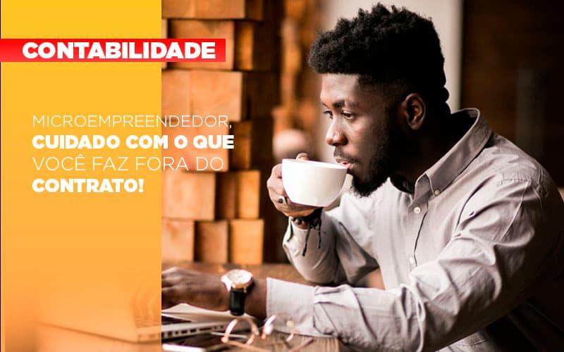 Mei Entenda Como Funciona O Termo De Ciencia E Responsabilidade Notícias E Artigos Contábeis - Contabilidade no Piauí   Império Contábil